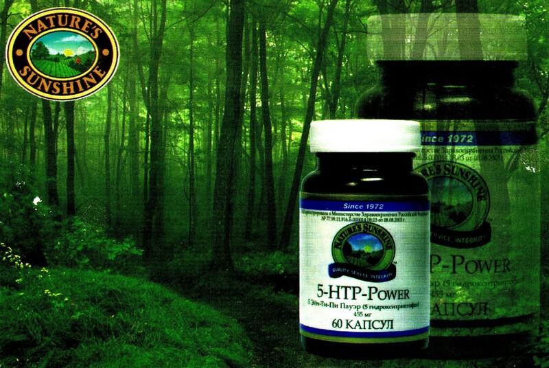5-HTP Power