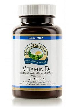 Витамин Д3 НСП (Vitamin D3 NSP)