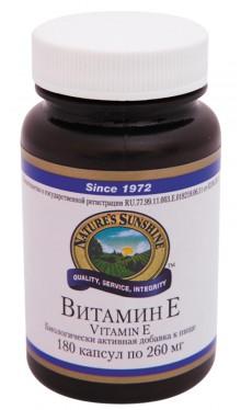 Витамин E - БАД от НСП